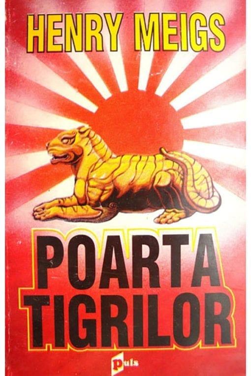 poarta tigrilor